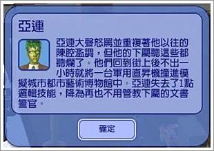 科樂美-4 (71).jpg