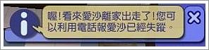 科樂美-4 (89).jpg