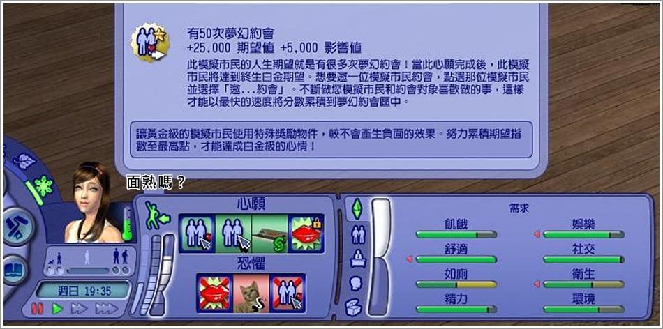 科樂美-4 (97).jpg