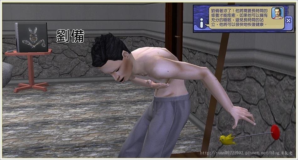 三國-4 (2).jpg