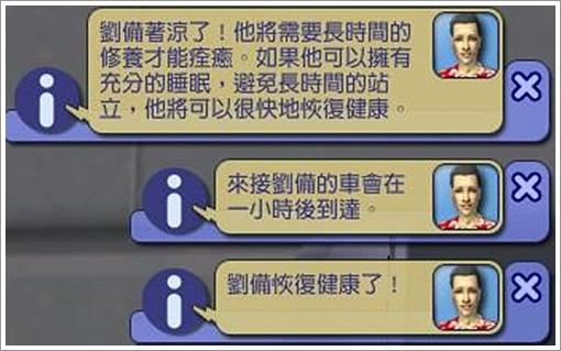 三國-4 (7).jpg