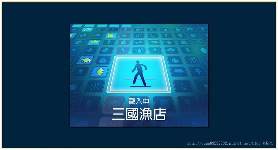 三國-4 (22).jpg