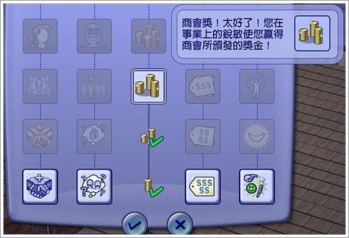 三國-4 (32).jpg