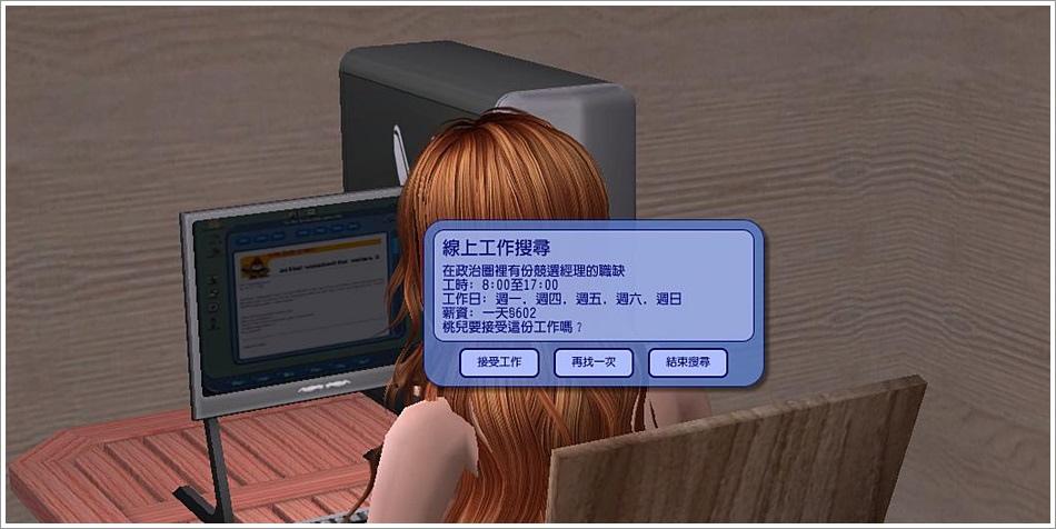三國-4 (43).jpg