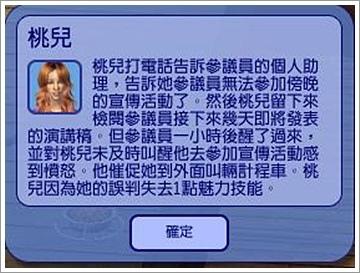 三國-4 (45).jpg