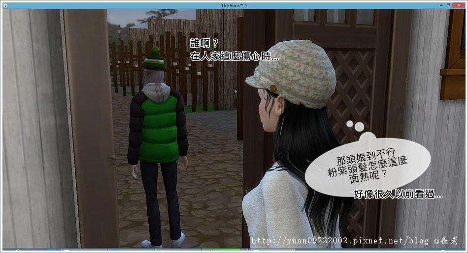 民宿-前言 (10).jpg