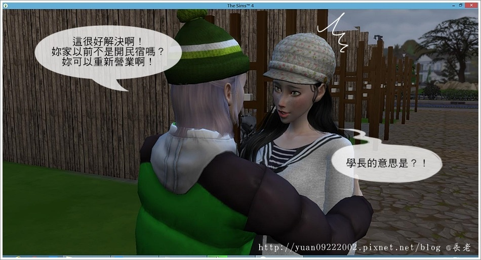 民宿-前言 (18).jpg