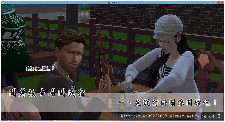 民宿-夏娃篇1 (1).jpg