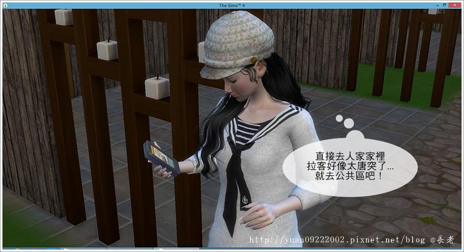民宿-夏娃篇1 (2).jpg