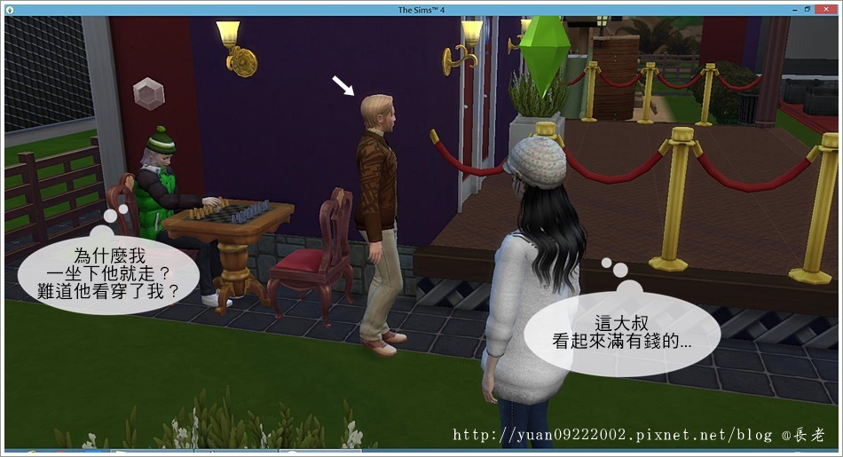 民宿-夏娃篇1 (5).jpg
