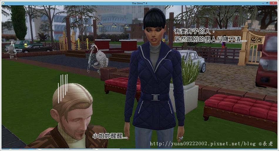 民宿-夏娃篇1 (11).jpg