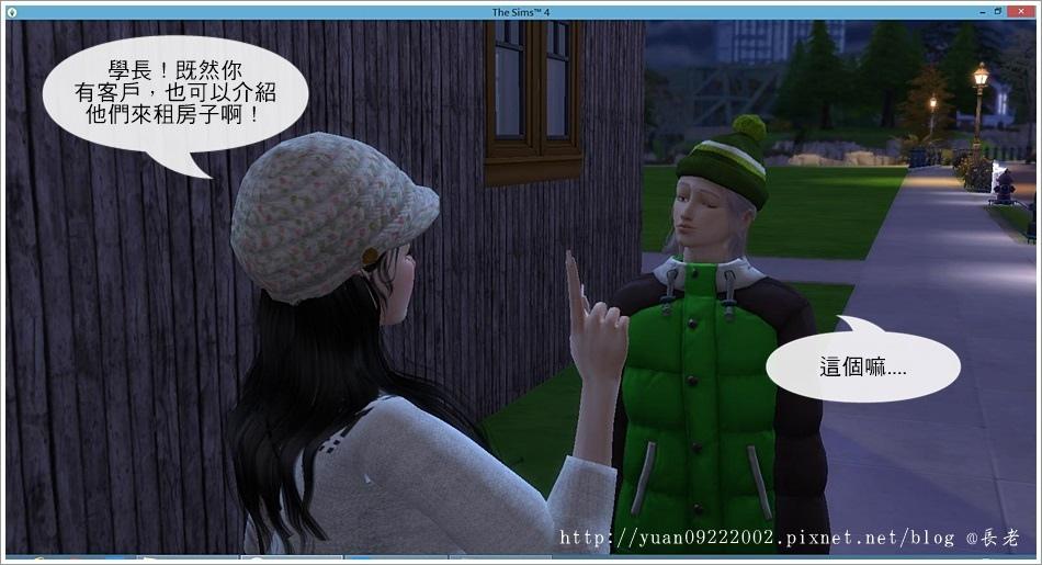 民宿-夏娃篇1 (23).jpg