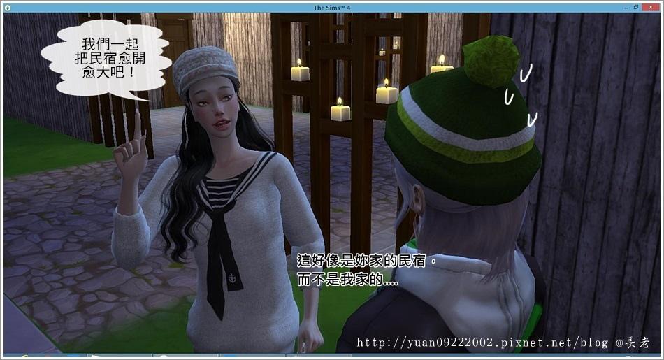 民宿-夏娃篇1 (24).jpg