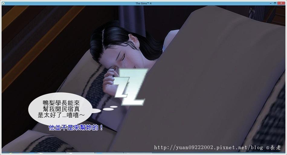 民宿-夏娃篇1 (26).jpg
