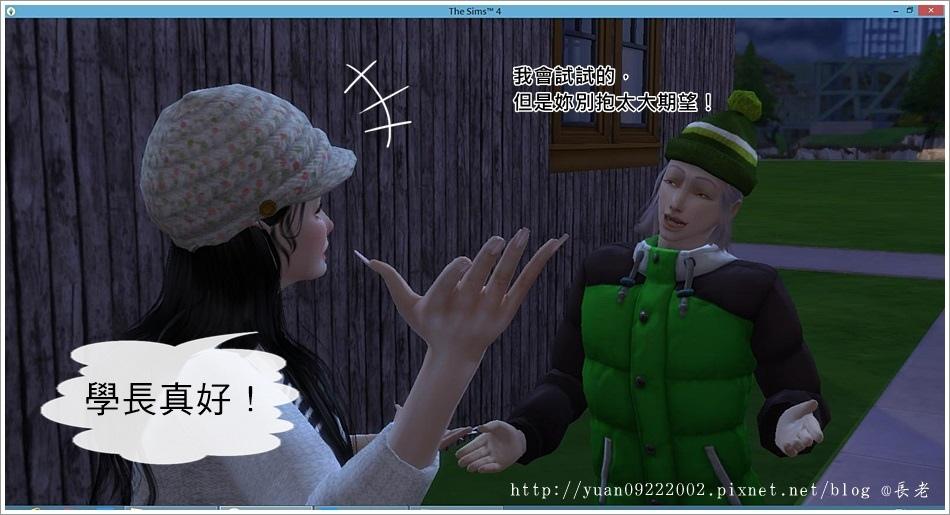 民宿-夏娃篇1 (25).jpg