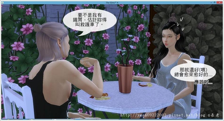 民宿-夏娃篇1 (32).jpg