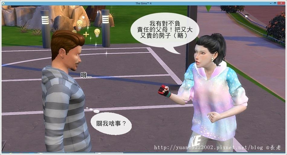 民宿-夏娃篇1 (38).jpg
