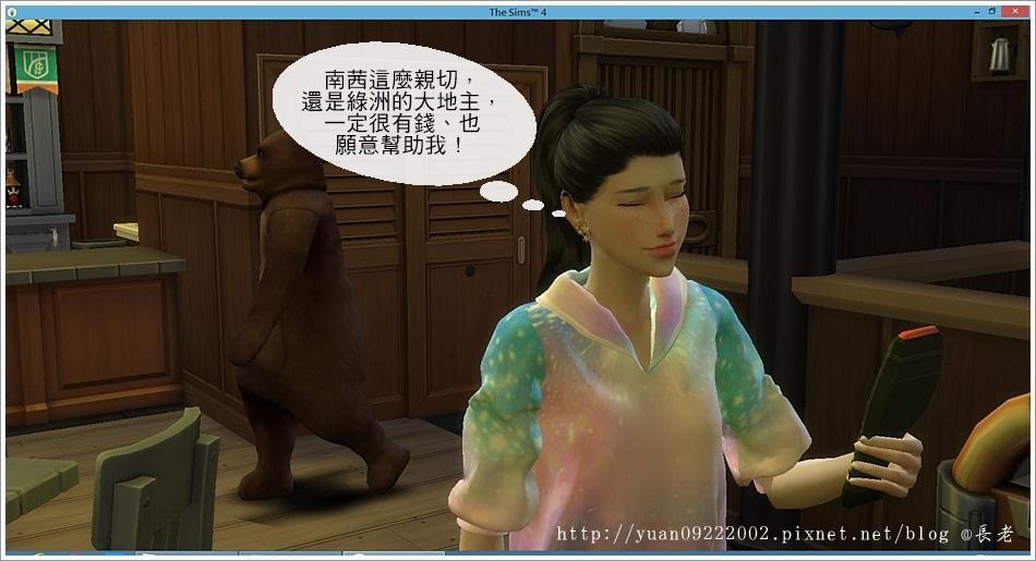 民宿-夏娃篇1 (44).jpg