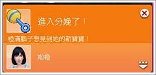 柳橙-3 (23).jpg