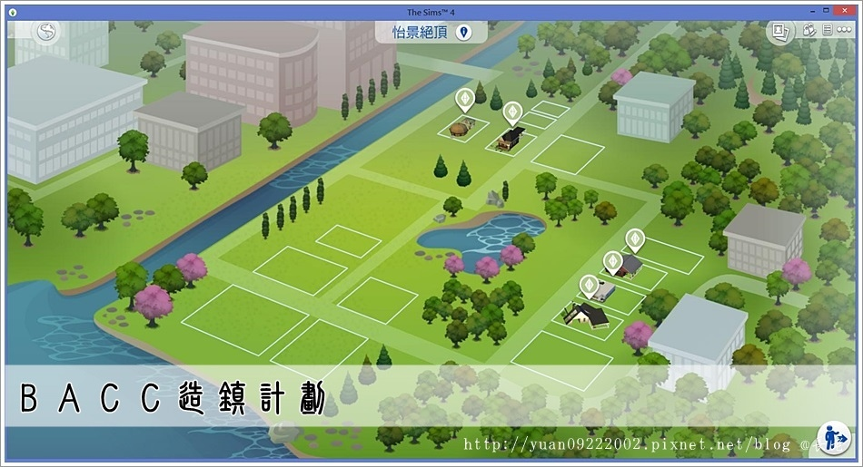 模擬市民4的BACC造鎮計劃.jpg