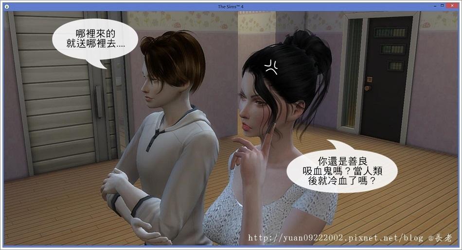 柳葉-1 (40).jpg