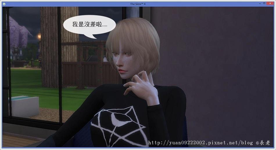 柳葉-1 (42).jpg