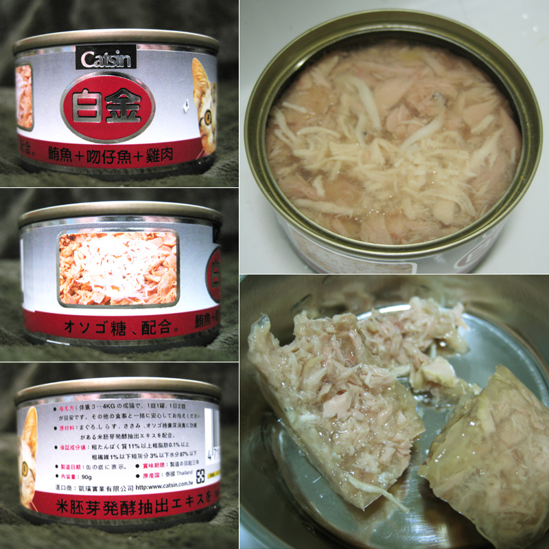 Catsin白金-鮪魚+吻仔魚+雞肉