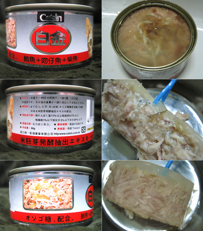 Catsin白金-鮪魚+吻仔魚+柴魚