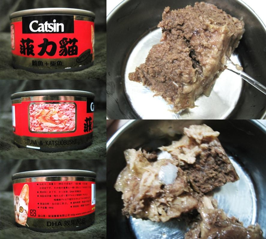 Catsin菲力貓-鮪魚+柴魚