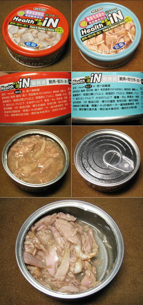 Seeds-Health機能湯-鮪魚+蝦肉+澆汁∕鮪魚+吻仔魚+澆汁