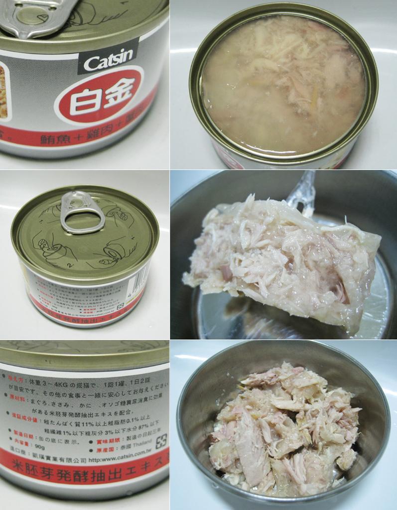 Catsin白金-鮪魚+雞肉+蟹肉