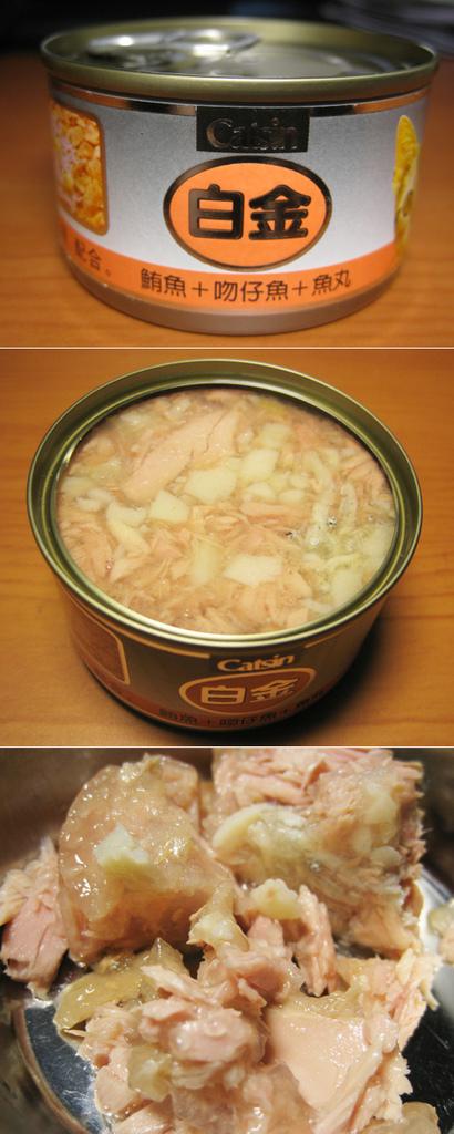 Catsin白金-鮪魚+吻仔魚+魚丸