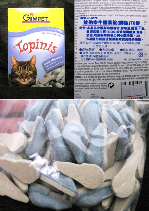 Gimpet-維他命牛膽素錠(遵魚)70錠