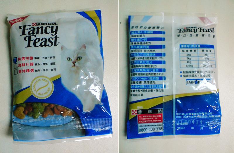 Purina普瑞納-FancyFeast特選拼盤-嫩雞+火雞+鮮蔬