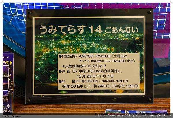 20160116-DSC_9150.JPG
