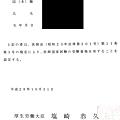File_001.png