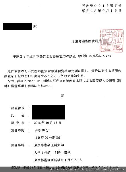 File_000.png