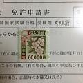 ¥60000.jpg