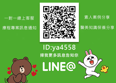 悅美麗LINE牌子.jpg