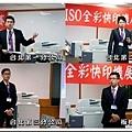 台北第一,二,三,板橋分公司