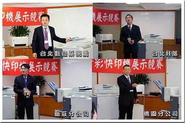台北系統處,台北H部,新莊,桃園分公司