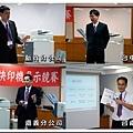 新竹,台中,嘉義,台南分公司