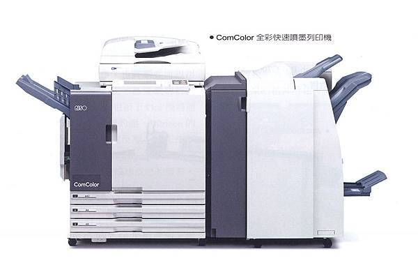 ComColor加多功能裝訂器