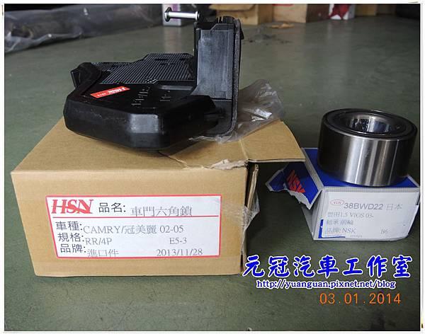 DSCN9816.JPG