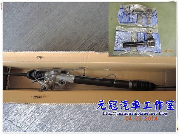 DSCN2654.JPG