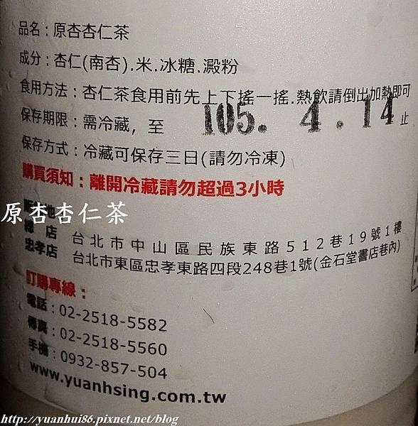 nEO_IMG_2016_04100175.jpg