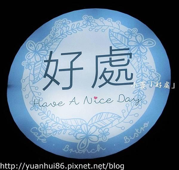 nEO_IMG_CIMG8420.jpg