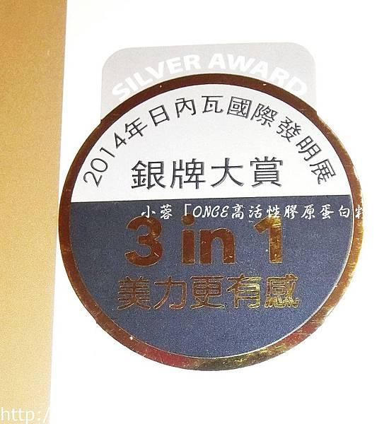nEO_IMG_CIMG9384.jpg