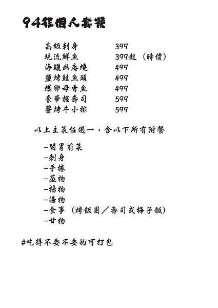 menu-22.jpg