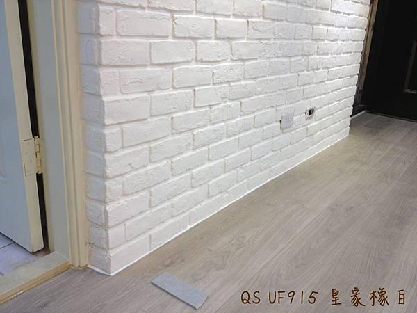 QS  UF915皇家橡白